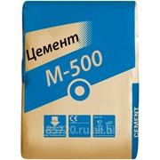 Цемент М-500 Д 20 (Михайловка) фото