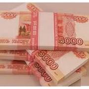 Кредиты под залог ювелирных изделий. фото