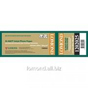 Бумага рулонная 120g/m2/ Matte 610mmx30m*50,8mm L1202025 A1 Lomond фото
