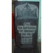 Памятники, гранит фото