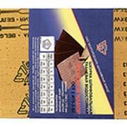 Бумага наждачная № 20, (п70), листы, 240 х 170мм пачка 10шт. фото