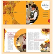 Дизайн журнала фото