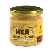 Мед с имбирем и лимоном Медик Ведмедик фото