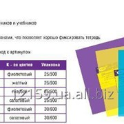 Обложки для книг VGR фото
