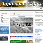 Реклама в электронном газетной издании фото