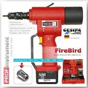 Заклепочник аккумуляторный Gesipa FireBird фото