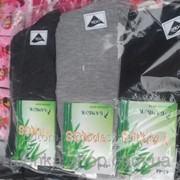 Мужские носки с бамбуковым волокном 42-48, код товара 62581012 фото