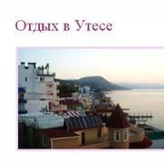 На берегу Черного моря, между Алуштой и Партенитом, расположился живописный и уникальный в своем роде эллинговый поселок Утес фото