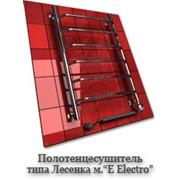 Полотенцесушители электрические фото