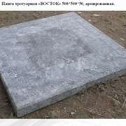 Тротуарная плтка. фото