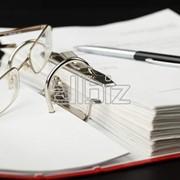 Экспертиза финансово-хозяйственной деятельности предприятия фото