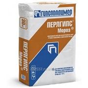 Клей для ПГП Перлгипс Мороз Гипсополимер 30 кг фото