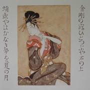 Художественная роспись. Японские мотивы. фото