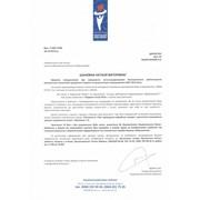 Доставка рекламной продукции в офисы г.Черкассы по всей базе 4 000