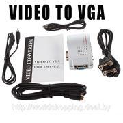 Универсальный PC VGA в TV AV RCA адаптер. фото