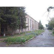 Комплексы производственные имущественные продам Украина фото