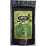 Кофе зеленый зерновой 100% арабика 250гр. фото