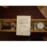 Нутромер индикаторный НИ 50-100 КЛ.1 ГОСТ 868-82 фото