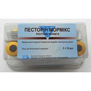 Вакцина Песторин Мормикс против миксоматоза и ВГХ кроликов 5 фл * 10 доз Биота Чехия фото