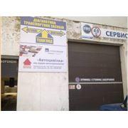 Производственная база в Запорожье фото