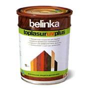 Лазурь Белинка (Belinka Toplasur UV Plus) с ультрафиолетовыми фильтрами фото