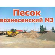 ПЕСОК ВОЗНЕСЕНСКИЙ МЗ фото