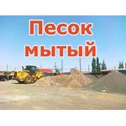 ПЕСОК МЫТЫЙ купить в Украиане по низким ценам фото
