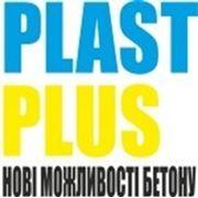 Гиперпластификатор PLASTPLUS-ULTRA