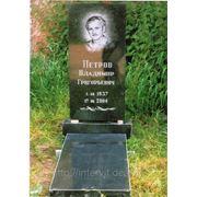 Памятники из гранита Образец формы 2А выполнен в размере 80/40/8 с надгробной плитой 100/50/5 фото