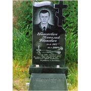 Памятники из гранита Образец формы 3А выполнен в размере 100/50/8 с надгробной плитой 100/50/5 фото