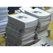 Бумага для печати типографская фото