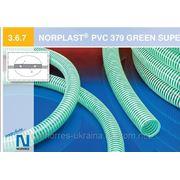 Напорно всасывающий шланг NORPLAST® PVC 379 GREEN SUPERELASTIC фото