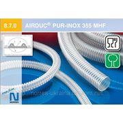 Шланги для пищевой промышленности AIRDUC® PUR-INOX 355 MHF