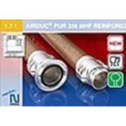 Напорно -всасывающий шланг PROTAPE® PUR 327 MEMORY фото