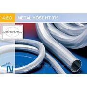Металлические шланги METAL HOSE HT 375 фото