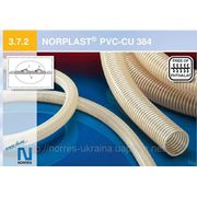 Напорно всасывающий шланг NORPLAST® PVC-CU 384 фото