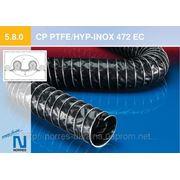 Антистатические шланги CP PTFE/HYP-INOX 472 EC фото