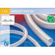 Напорно - всасывающий полиуретановый шланг AIRDUC® PUR 355 фото
