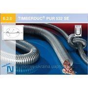 Трудновозгораемые полиуритановые шланги TIMBERDUC® PUR 532 SE фото