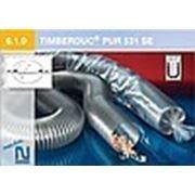 Трудновозгораемые полиуритановые шланги TIMBERDUC® PUR 533 SE фотография