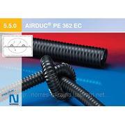 Электропроводящие шланги AIRDUC® PE 362 EC фото