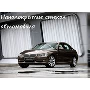 Нанопокрытие стекол автомобиля фото