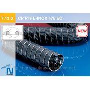 Электропроводящие шланги CP PTFE-INOX 475 EC фото
