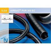 Антистатические шланги AIRDUC® PUR 355 EC фото