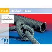 Шланги для высоких температур AIRDUC® TPE 363 фото