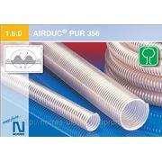 Напорно- всасывающий шланг AIRDUC® PUR 356 фото