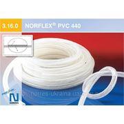 Шланги для повышенного давления NORFLEX® PVC 440 фото