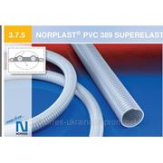 Напорно всасывающий шланг NORPLAST® PVC 389 SUPERELASTIC фото