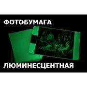 Фотобумага-пленка InkPRINT Luminofor (PVC) A4 светящаяся в темноте фото