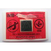 Антимагнитная пломба-наклейка ПОЛЮС-ИН, индикатор магнитного воздействия фото